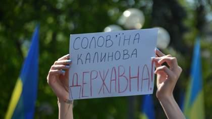 Як перейти з російської на українську: 6 корисних порад
