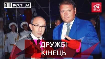 """Вєсті.UA: Дует """"Гопа + Депа"""" розпався. Тищенко в ТКГ з питань Донбасу"""