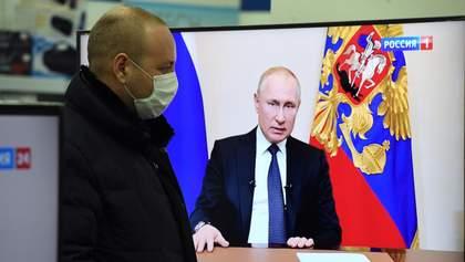 Для встречи с Путиным российским чиновникам надо пройти обязательный карантин, – СМИ