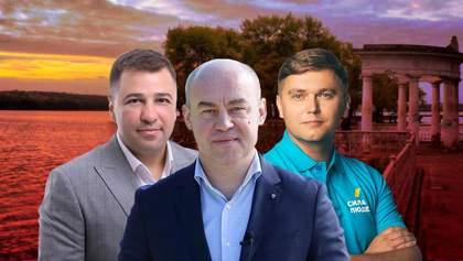 Кто баллотируется в мэры Тернополя: список кандидатов