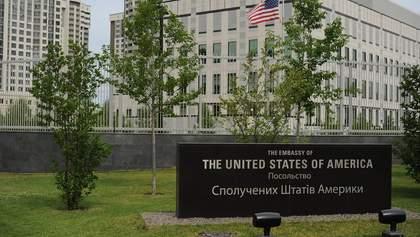 Смерть работницы американского посольства в Киеве: погибшая была гражданкой США