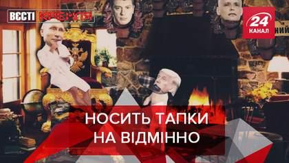Вести Кремля: Трамп – верный пес Путина. Премия мира для Кадырова