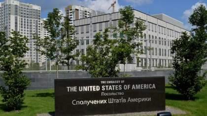 Гибель сотрудницы посольства США в Украине: реакция дипведомства