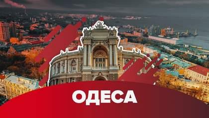Другий тур виборів в Одесі: хто стане мером – дані екзитполів
