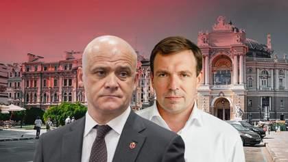 Результаты выборов в Одессе: Труханов победил на выборах мэра