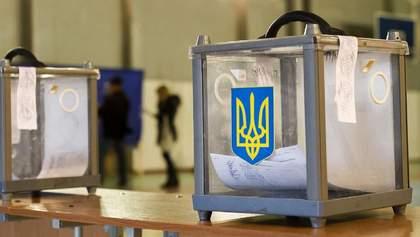 Чи братимете ви участь у місцевих виборах: опитування