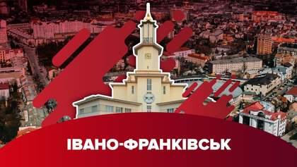Кто будет мэром и какие партии проходят в горсовет: экзитполы выборов в Ивано-Франковске