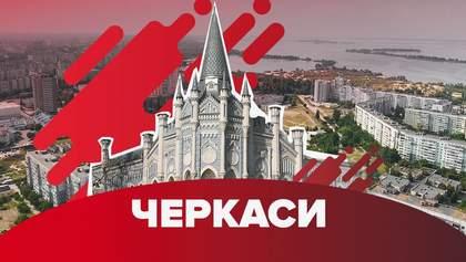 Другий тур виборів мера Черкас: перемагає Бондаренко – результати екзитполів