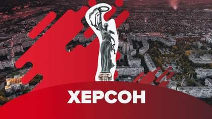 Колихаєв перемагає Сальдо у другому турі виборів мера Херсона: результати екзитполу