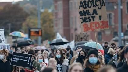Обмеження абортів: Польща протестувала вже четвертий день поспіль – фото