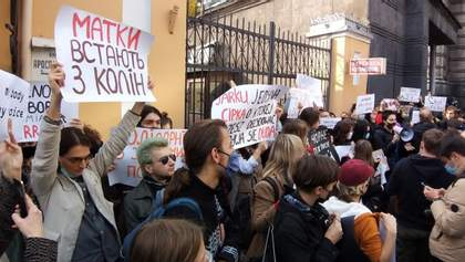 У Києві під посольством Польщі протестували проти заборони абортів: відео