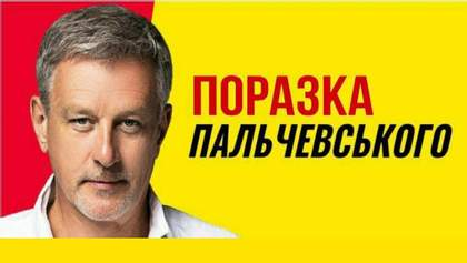 """Столар """"перебрасывает"""" голоса ОПЗЖ на партию Пальчевского, – Кошкина"""