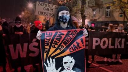 Пекло для жінок: як заборона абортів у Польщі вказала на нову поразку демократії