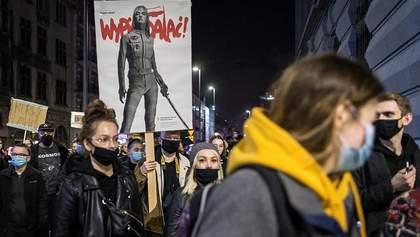 Референдум щодо питання абортів: скільки поляків підтримують таку ідею