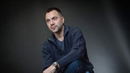 Арестовича призначили радником в українській делегації ТКГ