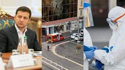 Главные новости 29 октября: Зеленский экстренно созвал СНБО, теракт в Ницце и смерть Бабича