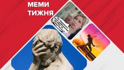 Самые смешные мемы недели: Ляшко-супергерой, коты Пальчевского и куда перевели часы