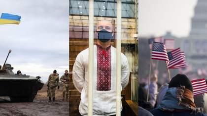 Главные новости 3 ноября: ранения на Донбассе, розыск судьи Вовка и выборы в США