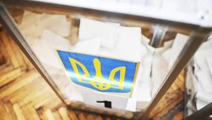 Когда состоится второй тур выборов мэра Ровно: дата