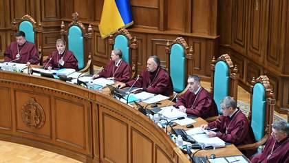 Кто виноват в бушующем в Украине Конституционном и политическом кризисе: опрос