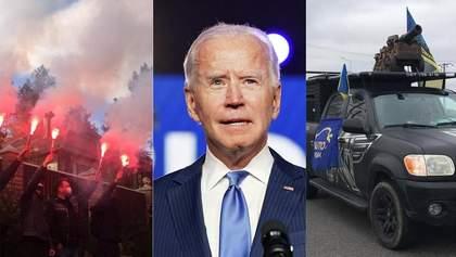 Головні новини 7 листопада: перемога Байдена на виборах США та протест під будинком глави КСУ