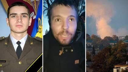Головні новини 8 листопада: деталі загибелі бійця, нове про напад у Кривому Розі, бої в Карабасі