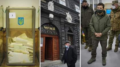 Головні новини 6 листопада: результати виборів, оновлені зони карантину, заяви Зеленського