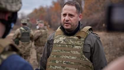 """Коли ТКГ і """"нормандська четвірка"""" розглядатиме """"План дій по Донбасу"""": заява Єрмака"""