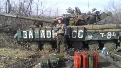 План Украины относительно мира на Донбассе: чего следует ожидать от России