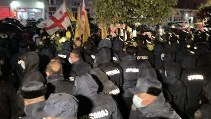 У Тбілісі є затримані під час протестів: що відбувається в Грузії 9 листопада – фото, відео