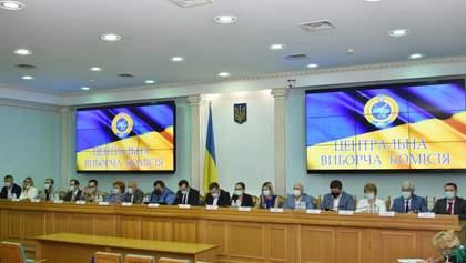 ЦВК звинуватила Чернівецьку виборчу комісію у затягуванні підрахунку голосів