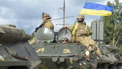Почему Украина создала план по Донбассу и какие меры он включает