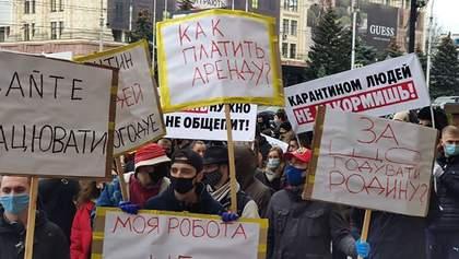В Харькове люди вышли на протест из-за карантина выходного дня: что известно