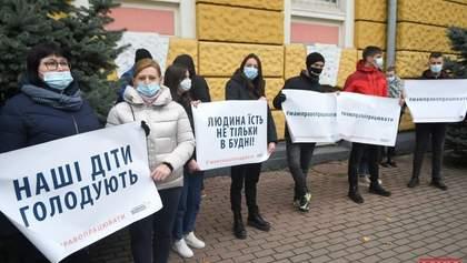 """""""Убийство выходного дня"""": в городах Украины продолжаются протесты – фото, видео"""