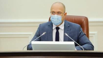 Шмыгаль пригрозил мэрам и бизнесу за несоблюдение карантина выходного дня