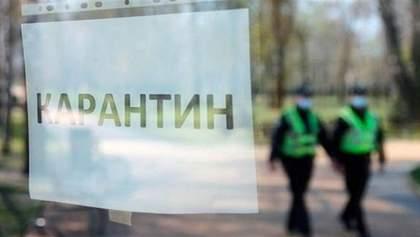 Все закрывается: Киев не отказался от карантина выходного дня