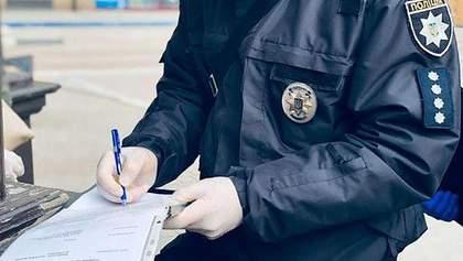 Будут рейды: во Львовской ОГА назвали последствия отказа от карантина выходного дня