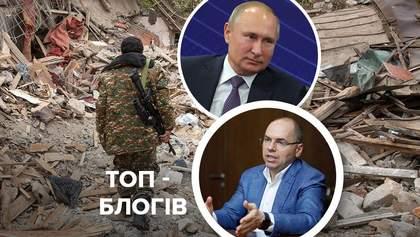 Полный провал России, свежая схема Степанова и выходной для COVID-19 в Украине: блоги недели