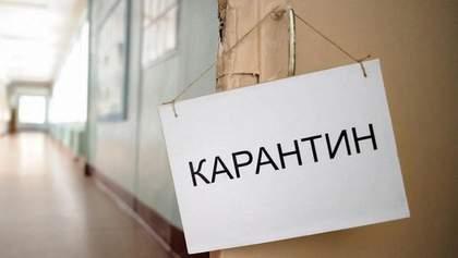 Петиция против карантина выходного дня набрала необходимые подписи всего за 3 дня
