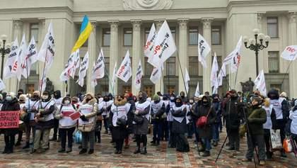 У центрі Києва ФОПи вимагають скасувати карантин вихідного дня