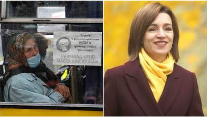 Головні новини 16 листопада: карантин вихідного дня можуть скасувати, нова президентка Молдови
