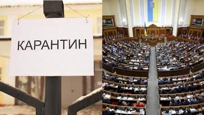 Отмена карантина выходного дня: почему Верховная Рада провалила голосование
