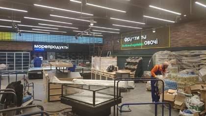 """""""Эпицентр"""" во Львове переформатируется в продуктовый супермаркет: фото"""