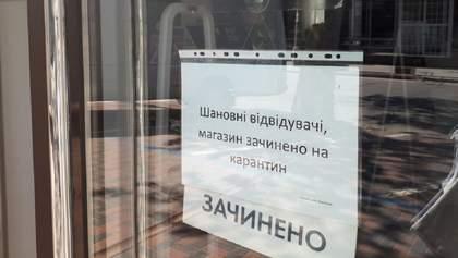 Як українці ставляться до карантину вихідного дня: результати опитування