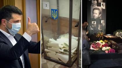Главные новости 23 ноября: Зеленский преодолел COVID-19, первые официальные итоги 2 тура выборов