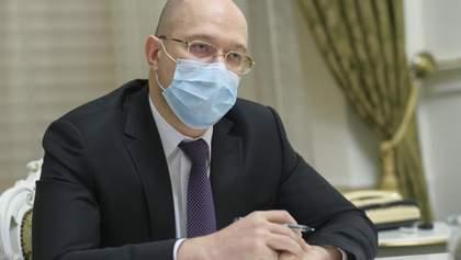 Шмыгаль анонсировал меры по поддержке бизнеса на карантине: когда их ожидать