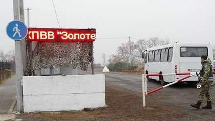 Переговори щодо Донбасу пройдуть 24 листопада: що обговорять у ТКГ
