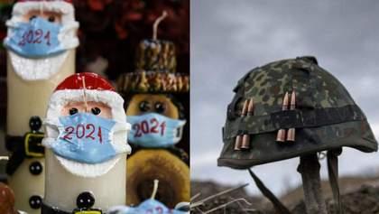 Головні новини 24 листопада: помер український військовий та можливий локдаун на свята