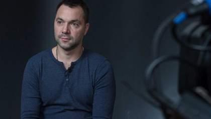 Россия в ТКГ фактически признала себя стороной конфликта на Донбассе, – Арестович