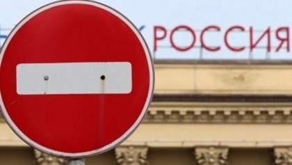 Україна продовжила максимальні ставки мита на товари з Росії
